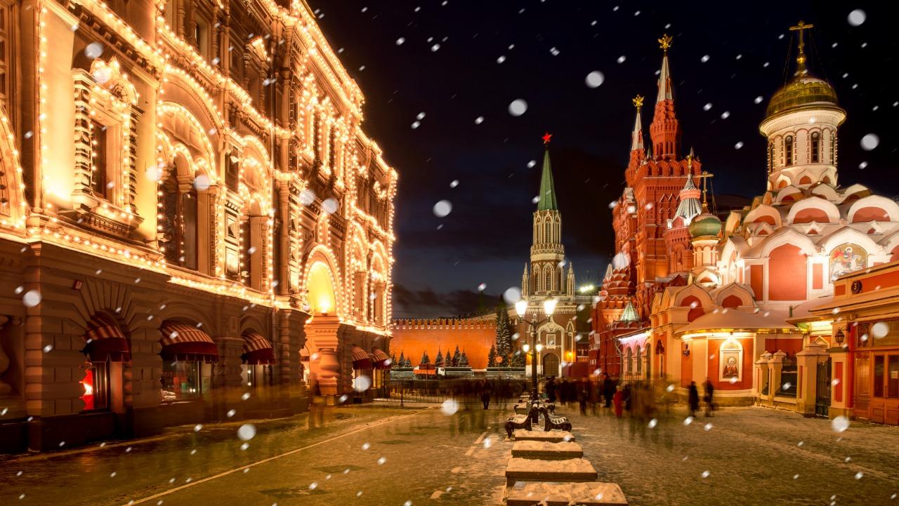 Moscow Russia International Film Festival